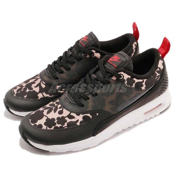 【四折特賣】Nike 慢跑鞋 Wmns Air Max Thea LIB QS Liberty 花卉 休閒鞋 黑 卡其 女鞋【PUMP306】 746082-200