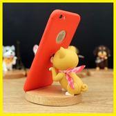 春季上新 小狗手機支架創意手機架卡通架子可愛狗狗桌面手機支架禮品