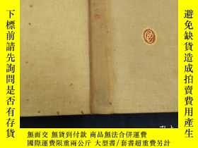 二手書博民逛書店MARCUS罕見AURELIUS AND HIS TIMES 精
