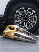 (限時88折)車載充氣泵車載吸塵器充氣汽車打氣泵強力專用兩用車用家用小型大功率四合一