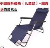 折疊躺椅 躺椅午睡床睡椅午休閒疊成人多功能夏季便攜逍遙家用懶人靠椅 莎拉嘿呦