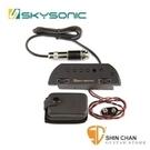拾音器 日本設計雙系統拾音器 SKYSONIC   T-903 民謠吉他 專業款拾音器+隱藏式麥克風雙收音/可收打板