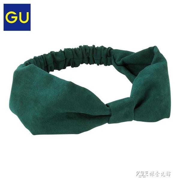 GU極優女式絨面發帶簡約洗臉發帶頭飾日系百搭清新317992  探索先鋒