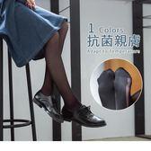 《ZB0436》黑抗菌腳底止滑設計絲褲襪(兩雙一組) OrangeBear