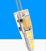 led燈珠12V插腳小燈泡低壓水晶燈玉米燈泡高亮插泡led光源【全館免運】