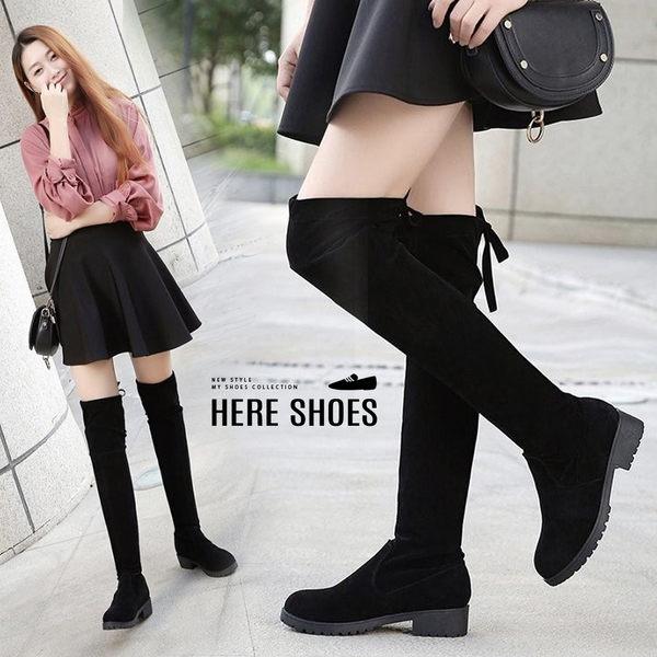 [Here Shoes]秋冬保暖舒適4CM中粗跟絨面顯瘦修長美腿過膝靴膝上靴長靴─KD6888