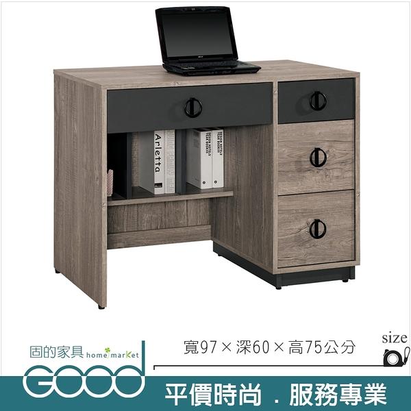 《固的家具GOOD》566-1-AP 費納3.2尺書桌【雙北市含搬運組裝】