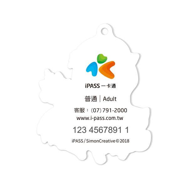 魔法少女iPASS造型一卡通(橘)