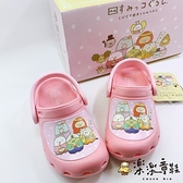 【樂樂童鞋】【台灣製現貨】角落小夥伴布希鞋-粉色 B004 - 現貨 台灣製 女童鞋 布希鞋 涼鞋