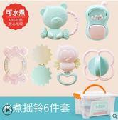 嬰兒手搖鈴玩具牙膠益智0-3-6-12個月寶寶1歲幼兒新生5男女孩8『小淇嚴選』