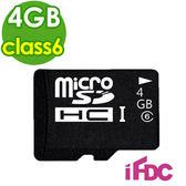 《 3C批發王 》台灣數位 iFDC microSDHC 4G 4GB Class6 高速卡 附SDHC轉卡 行車紀錄 智慧型手機用
