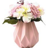 北歐風格折紙陶瓷花瓶擺件馬卡龍糖果系列仿真花花瓶客廳插花第七公社