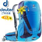 Deuter 4420415_藍/紫 A...