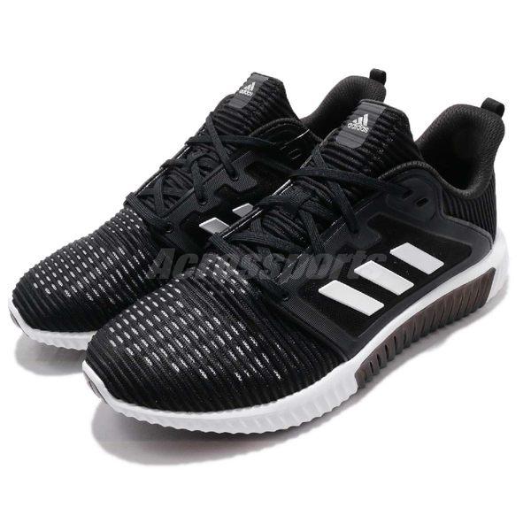 【六折特賣】adidas 慢跑鞋 Climacool Vent M 黑 白 涼感設計 舒適緩震 黑白 運動鞋 男鞋【PUMP306】 CG3916