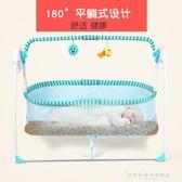 嬰兒床搖床電動智慧自動可折疊寶寶嬰兒搖籃床新生兒帶蚊帳搖搖床CY『韓女王』