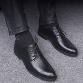 小皮鞋男士冬季加絨商務正裝鞋子潮流英倫男鞋百搭青年韓版休閒鞋 艾尚旗艦店