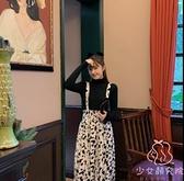吊帶裙 氣質優雅高腰休閒百搭顯瘦碎花半身裙【少女顏究院】
