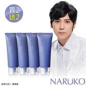 NARUKO牛爾 茉蘭薰衣草去角質凝膠EX 4入