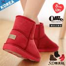 ★現貨★ OLLIE雪靴 正韓製 8cm...