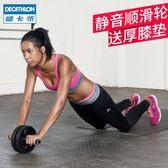 健腹輪腹肌輪捲腹輪男女健身器材家用健身輪靜音【販衣小築】