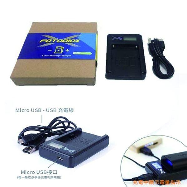 黑熊館 Fotodiox 液晶充電器 BLC12 單充 LCD液晶螢幕 USB相機鋰電池充電器 G5 G6 G7