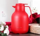 保溫水壺保溫壺家用熱水瓶大容量熱水壺暖壺家用水壺保溫水瓶 交換禮物