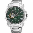 SEIKO精工 Premier 開芯羅馬機械腕錶(SSA419J1/4R39-00S0G)-綠