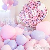 新馬卡龍心形氣球婚房裝飾網紅創意婚禮布置結婚用品生日派對場景 晴天時尚館