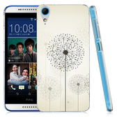 ✿ 3C膜露露 ✿【蒲公英*硬殼】HTC Desire 830 手機殼 手機套 保護套 保護殼