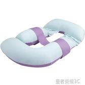 棉質U型枕多功能托腹孕婦枕頭護腰側睡枕睡覺側臥哺乳枕孕婦抱枕YTL「榮耀尊享」