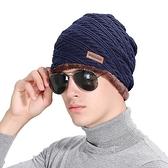 針織毛帽-韓版潮流時尚首選男帽子6色73if43【時尚巴黎】