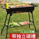 燒烤架 愛迪利燒烤架家用戶外5人以上木炭無煙燒烤爐野外燒烤工具全套 igo 歐萊爾藝術館