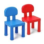 單個凳子 兒童積木桌凳寶寶多功能【聚可愛】