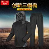 雨衣套裝摩托車電動車雨衣單人男女士分體式成人加大加厚騎行雨褲套裝