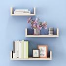 墻上置物架臥室簡約現代客廳墻壁墻面擱板置物架創意書架免打孔