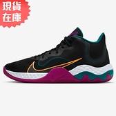 【現貨】Nike Renew Elevate 男鞋 籃球 柔軟 穩定 包覆 緩震 黑【運動世界】CK2669-005