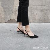 高跟鞋女新款韓版百搭單鞋女後空一字扣帶尖頭高跟鞋細跟5cm  潔思米