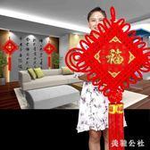 中國結掛件福字平安客廳大號玄關裝飾春節新年喜慶壁掛背景墻過年OB2859『美鞋公社』