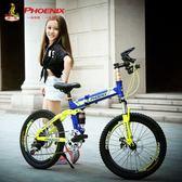 男女小孩變速折疊自行車LYH4663【大尺碼女王】