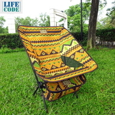 【LIFECODE】羽量級-民族風輕巧蝴蝶椅 (黃色)