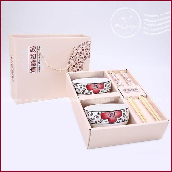 家和富貴陶瓷碗筷(二入)手提禮盒--喝茶回禮/吃茶禮/筷子組禮盒/長輩禮物/姊妹禮/伴郎伴娘禮