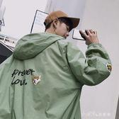 夏季連帽防曬衣男士印花薄外套夾克韓版休閒衣服學生潮流男裝 小確幸生活館