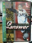 挖寶二手片-P12-028-正版DVD-運動【NBA:艾倫艾佛森】-最強賽事全紀錄