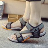 涼鞋夏季男涼鞋新款潮流男士沙灘鞋越南大碼學生戶外休閒運動涼鞋 電購3C