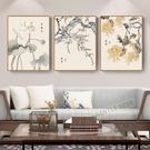 壁畫 客廳裝飾畫沙發背景牆掛畫新中式壁畫中式山水畫中國風晶瓷畫牆畫T
