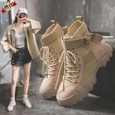 馬丁靴 女新品秋季厚底運動短靴女英倫風機車靴子ins鞋