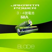 4號電池 一組60入 AAA電池 環保碳鋅乾電池 乾電池  電池