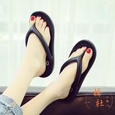 防滑厚底人字拖鞋女夏外穿時尚夾腳夾板夾趾涼拖鞋【橘社小鎮】