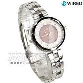 WIRED f 時尚輕旅行 太陽能典雅數字女錶 珍珠貝面盤 學生錶 防水手錶 粉紫x白 AY8029X1 V117-0DV0P