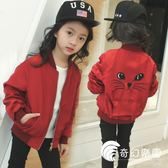 女童外套秋裝2018新款短款夾克拉鏈衫中大童上衣潮韓版兒童棒球服-奇幻樂園